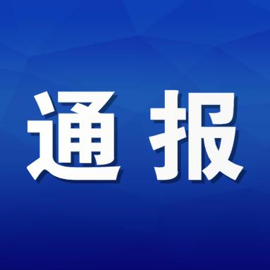 2021年6月17日湖北省新冠肺炎疫情情况