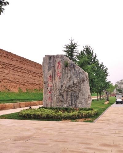 郑州商都遗址博物馆预计8月开门迎宾 商都遗址公园已经完工因附近道路大修开园时间未定