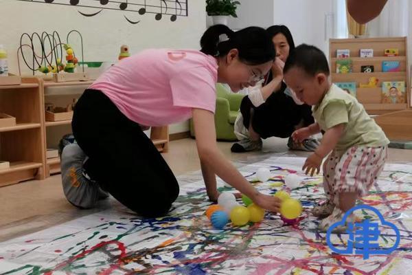 中新生态城首个示范性托育中心正式开园