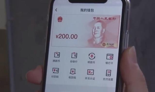 马云、马化腾没有料到:3家特殊银行诞生,支付宝微信有压力了?