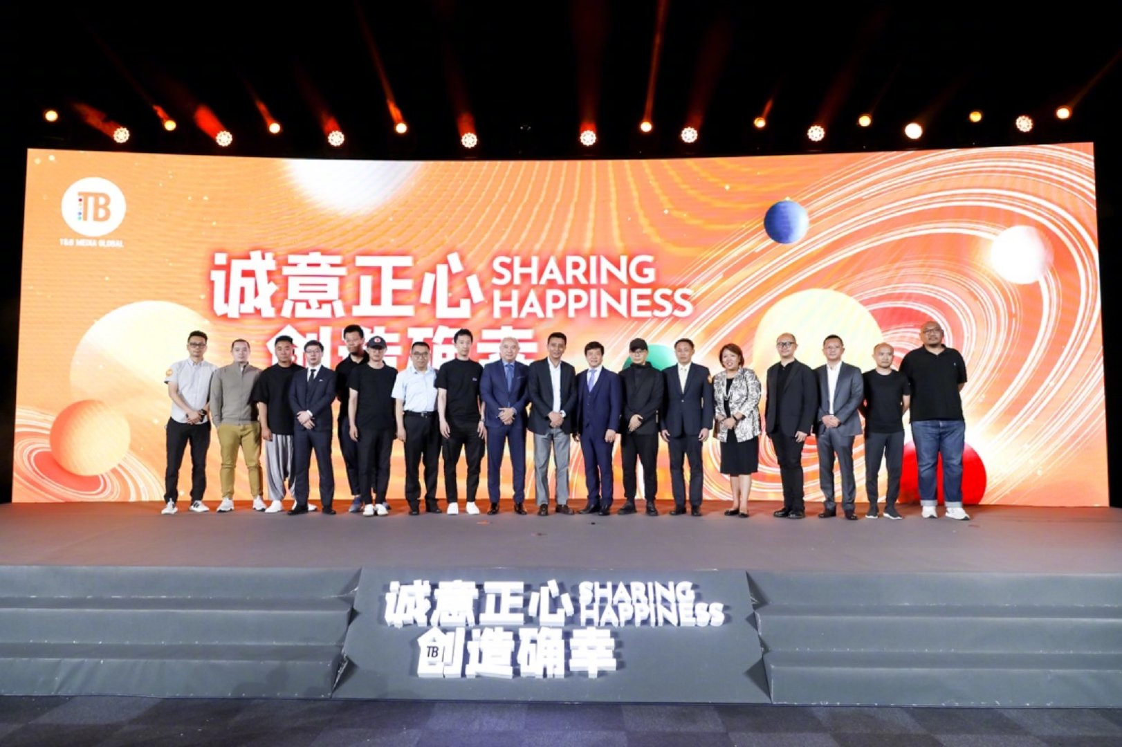 T&B环球媒体集团在上海电影节期间举办主产品发布会