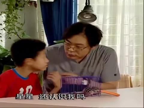 刘星说刘梅坏话,谁料刘梅在身后出现,笑得直不起腰!
