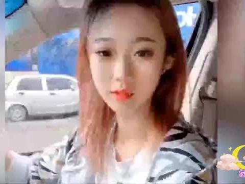 碰到一个开出租车的小姐姐,非要以吻代车费,我害羞了