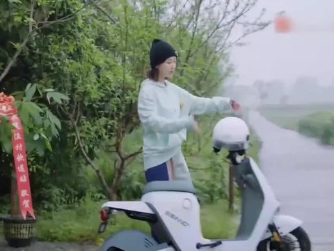 千万别让杨紫骑电瓶车!
