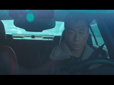 孙红雷押送古天乐,途中遇到外地缉毒队的同事在调查