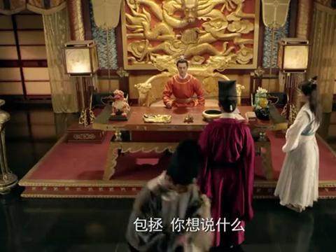 张远希望范仲淹回到大宋后能改革出一个朗朗乾坤,所以放了他