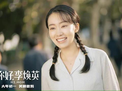 """张小斐出席电影频道传媒关注单元,获""""最受传媒关注女主角""""荣誉"""
