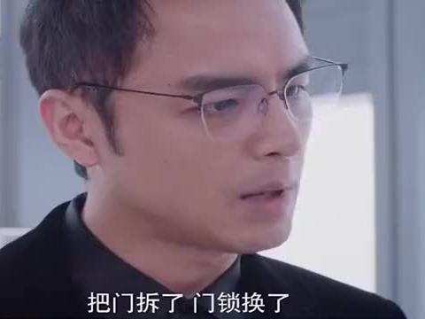 霸道总裁也有白月光初恋,密码换成人家生日可还行!