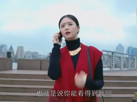 欢乐颂大结局:王柏川浪漫求婚,樊姐终于找到幸福,激动得流泪