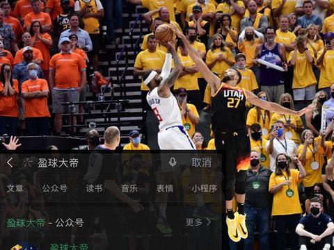 10:00直播: 爵士vs快船 NBA西部半决赛6附录像回放地址