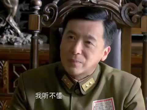 伏击:李凤城劝卓如不要步永凯的后尘,他询问兰蕙永凯的情况