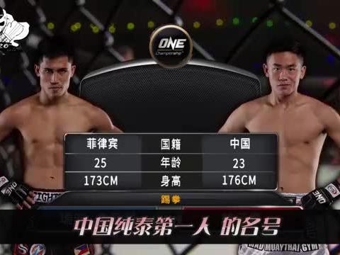 中国猛将不得了,打出国门遭对手打裂眉骨,发怒一拳KO送走狂人