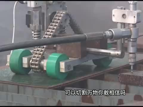 牛人自制水切割机器,1秒切割快如闪电