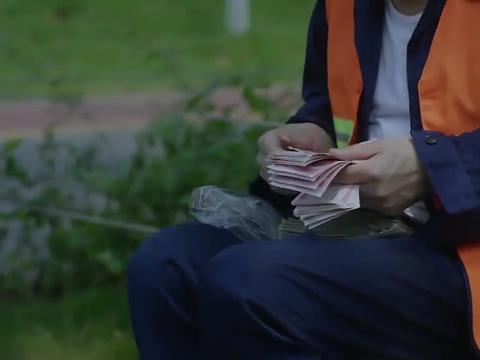 我的岳父会武术:姥爷干着清洁工的活,为了给外孙买平板,凑钱!