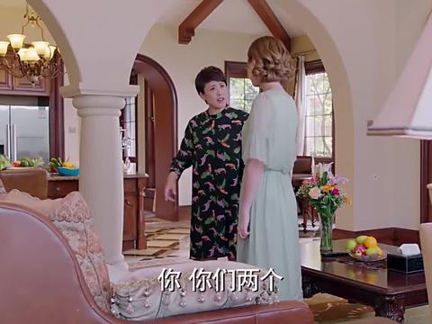 """因为遇见你:云恺吃吐司故意讽刺张雨欣:""""应该是人不对胃口""""!"""