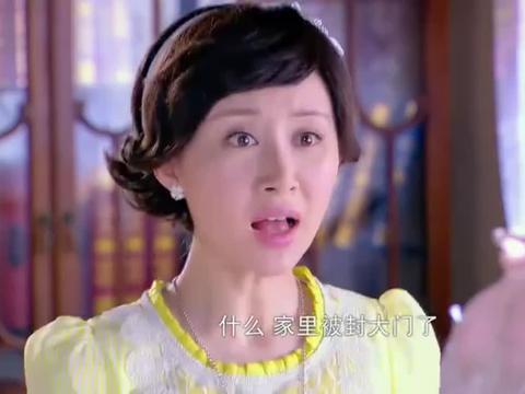 烽火佳人:周霆琛找上佟家,看这架势,是真把佟家当成弑母仇人了