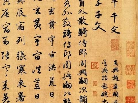 """赵子昂关于""""临帖""""金句,堪称经典,让你入晋人之堂"""