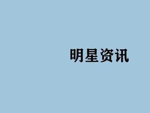 9位靓绝香江的玉女掌门人,朱茵林青霞李嘉欣,谁是你心中的玉女