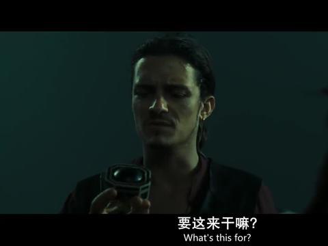 海盗:海盗王竟有九个,海军找到古老银币,却不知被骗