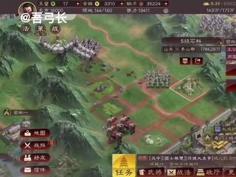 三国志战略版:同盟又一次反攻了,俘虏敌军大批主城