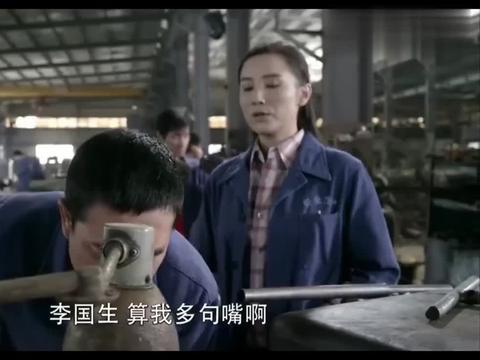 爷们儿:老厂长要给国生换岗位,这要让刘全有知道了,非得气死