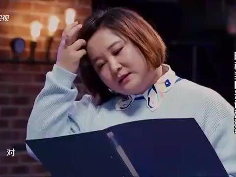 开心剧乐部:贾玲琼瑶附体,陈赫演技上线