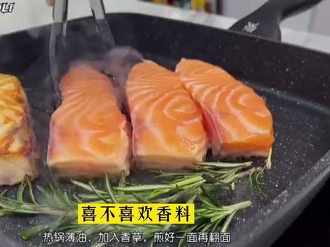 16斤的三文鱼要怎么分割呢?除了刺身还能怎么做?还是用淳朴做法