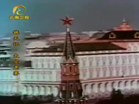 真实影像,苏联两次发射载人登月火箭,当场爆炸变成废铁
