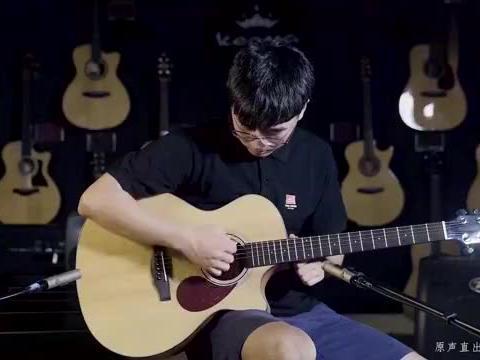 【评测】真实的卡马 F0 吉他音色到底怎样?全程原声直出