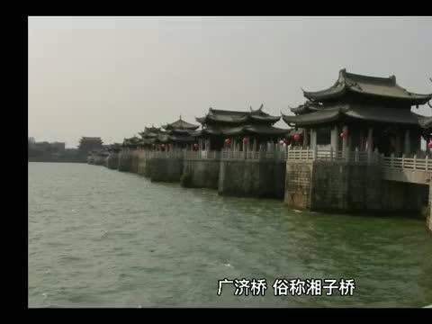 我国四大古桥之潮州广济桥
