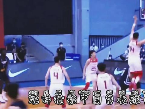 沈梓捷遭到中国台北球员恶意犯规,杜峰大骂大比分拿下比赛!