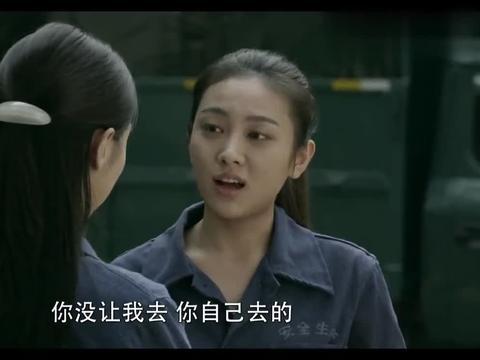 爷们儿:李国生在忙手头上的活,陈丽却缠着他说什么呢