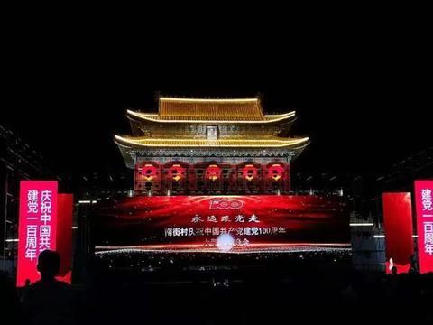 临颍:南街村朝阳门豪华大舞台已搭建好,明晚这里将举办大型演出