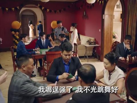 爱情公寓5:张伟吹嘘自己会打英语麻将,怎料大力是个大学霸