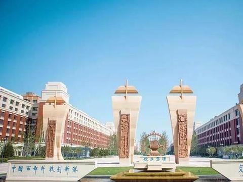 西安交通大学扩招明显,2021在多省增加招生计划,考生不可错过