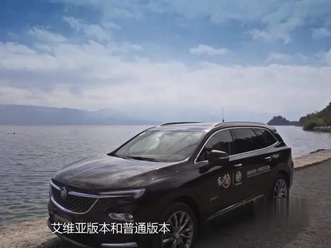 自驾别克昂科旗游云南,为长途而生的SUV