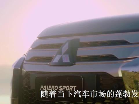 新SUV开着比宝马X5有面子,配3.0T+四驱