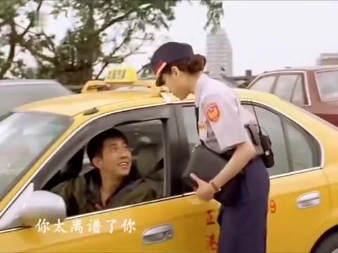 我就是看了这个,现在成为一名出租车驾驶员