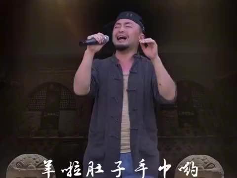 贰强经典陕北民歌《羊肚子手巾三道道蓝》原生态,真好听!