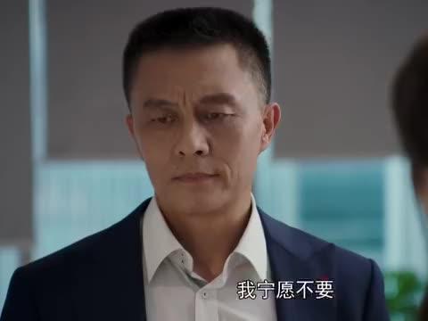 温州三家人:林一峰父子的竞争手段,是不光彩的,知秋不愿意接受