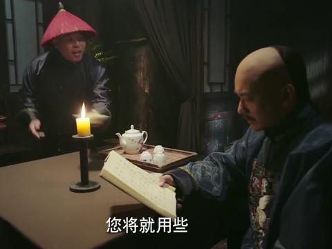 如懿传:江与病赶回宫救治舒妃,却被下了腹泻药,太心机了