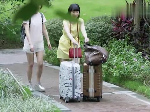 我的岳父会武术:女孩去闺蜜家里住,想帮忙拿行李,闺蜜是真好!