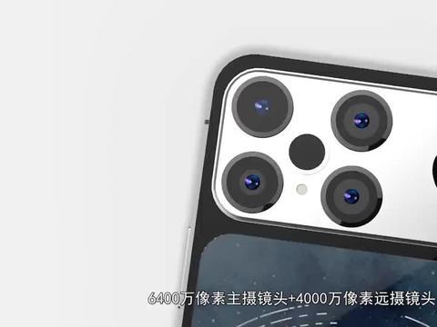 iPhone13 Pro大曝光:副屏设计+A16处理器!