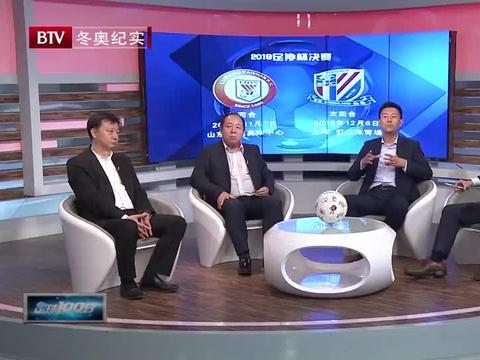 回顾:足协杯,鲁能决赛对阵申花,鲁能掌握主动权