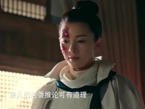 柳玄鹄说自己有办法对付金鹏,希望父亲把传世秘宝给自己