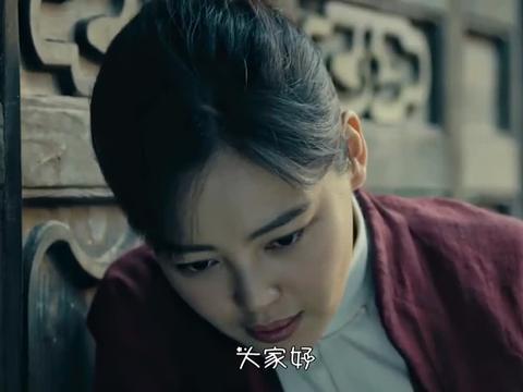怒晴湘西:除了精彩的剧情,你有为辛芷蕾打call吗?