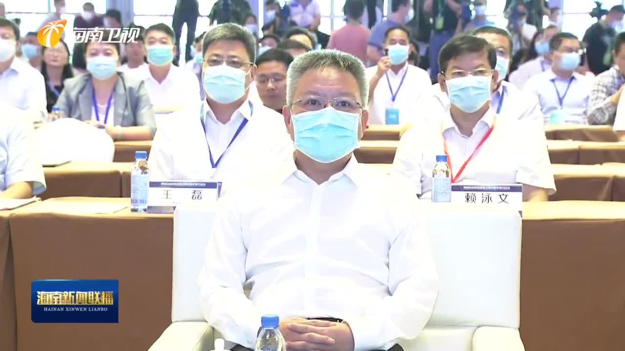 海南自由贸易港2021年(第三批)50个重点项目集中签约 沈晓明证签 冯飞致辞
