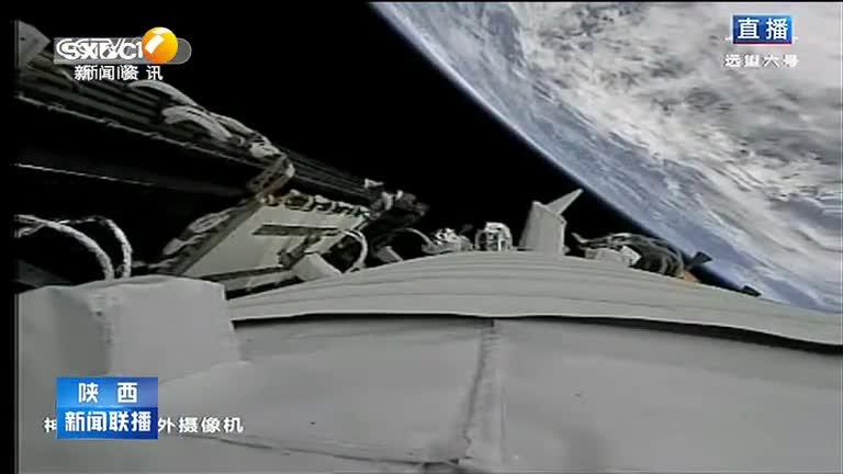 航天六院执行神舟十二号载人飞船发射任务试验队凯旋