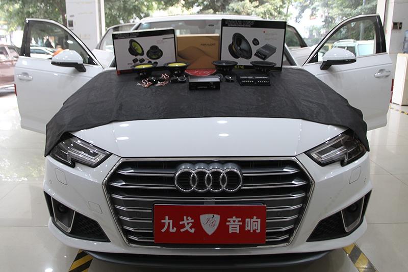 好听的声音只为懂得欣赏的你 奥迪A4L汽车音响升级德国零点音响