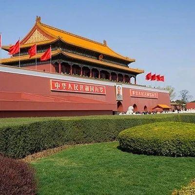 23日零时至7月1日 北京天安门广场将暂停开放